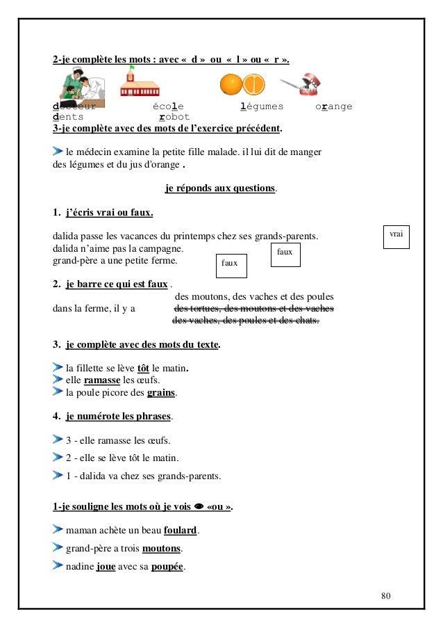 Livre parascolaire français-3 ème année primaire