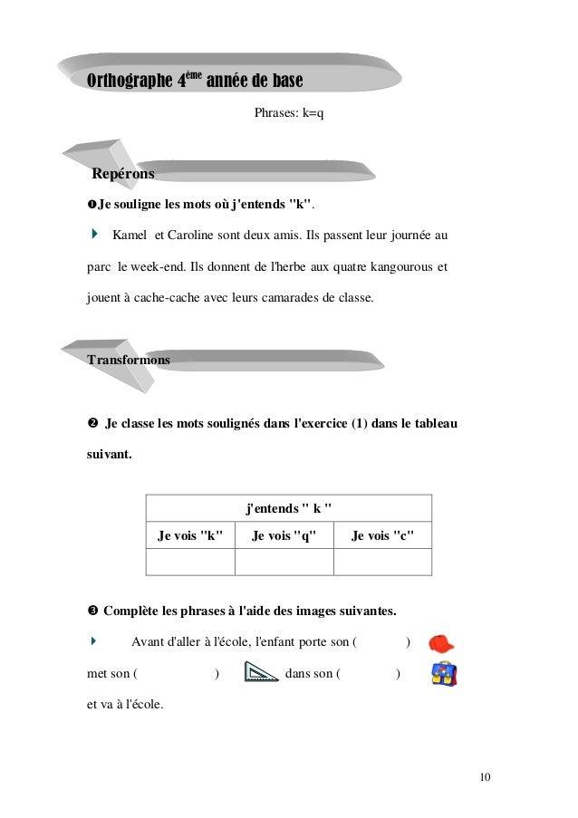 Livre parascolaire français-4 ème année primaire