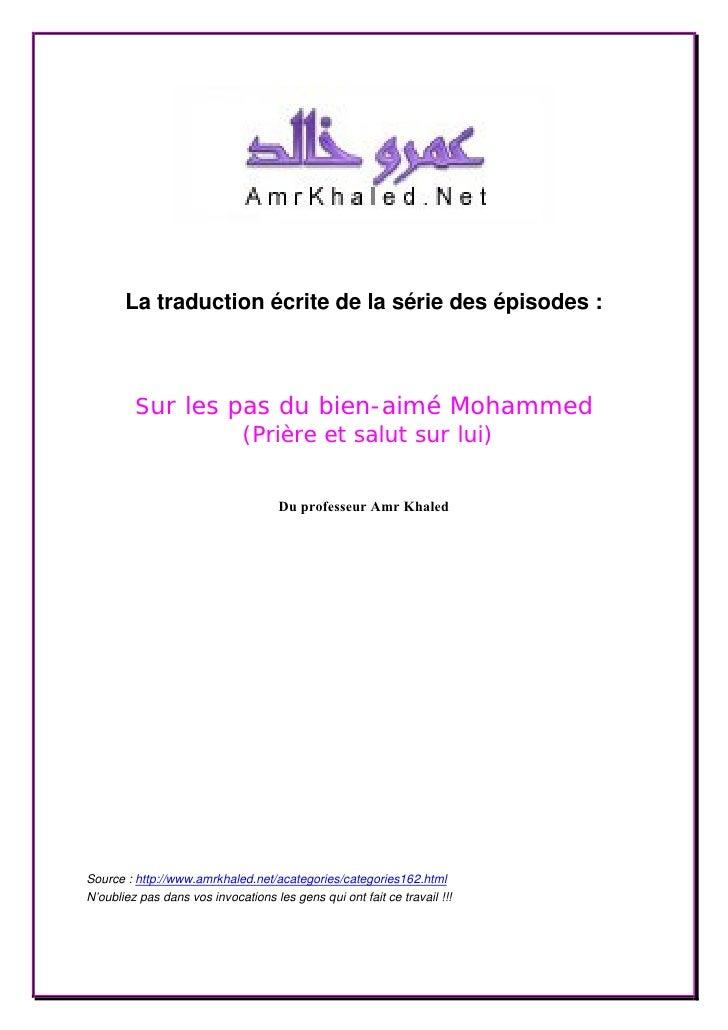 Livre sur les_pas_du_bien_aim__mohamed_psl_