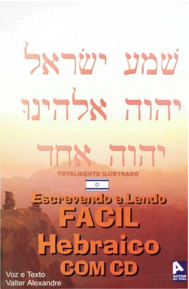 Livro curso escrevendo e lendo facil hebraico
