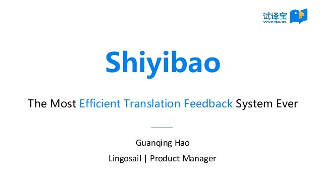 Shiyibao Guanqing Hao Lingosail   Product Manager The Most Efficient Translation Feedback System Ever