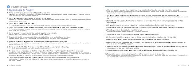 Lukas LK-7900 FHD ACE English User Manual Slide 3