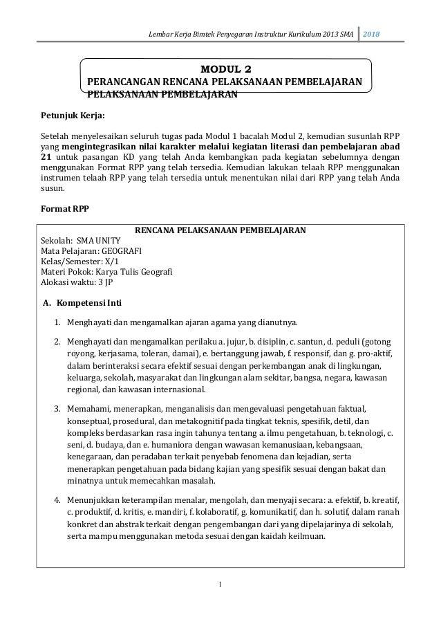 Lembar Kerja Bimtek Penyegaran Instruktur Kurikulum 2013 SMA 2018 Petunjuk Kerja: Setelah menyelesaikan seluruh tugas pada...