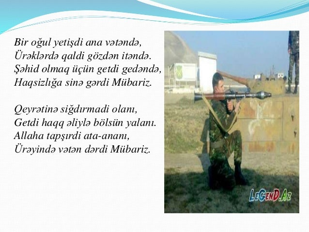 ələkbərova Aidə