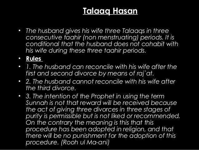 Ll b i fl u 4 divorce in islam