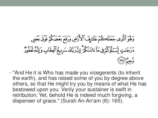 retribution in islam