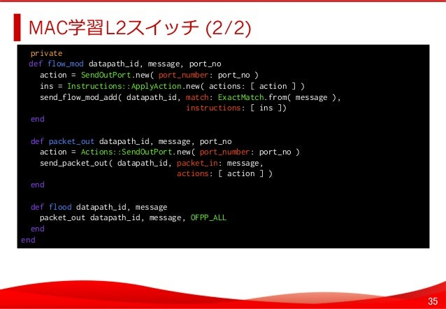 35 MAC学習L2スイッチ (2/2)   private      def flow_mod datapath_id, message, port_no action = SendOutPort.new( port_numbe...