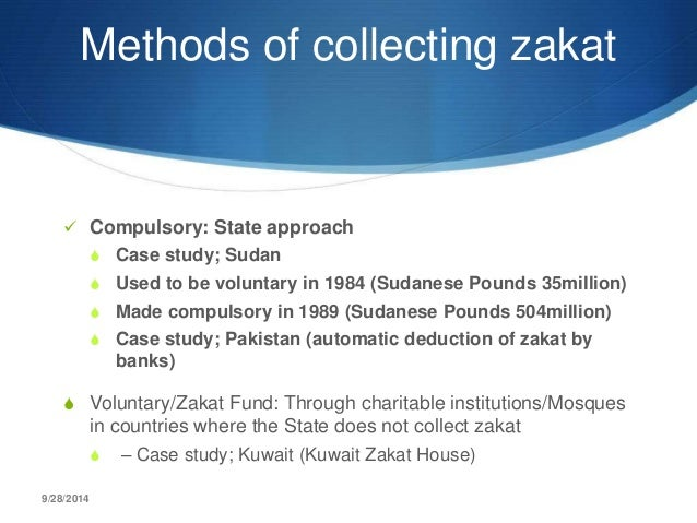 zakat fund maldives application form