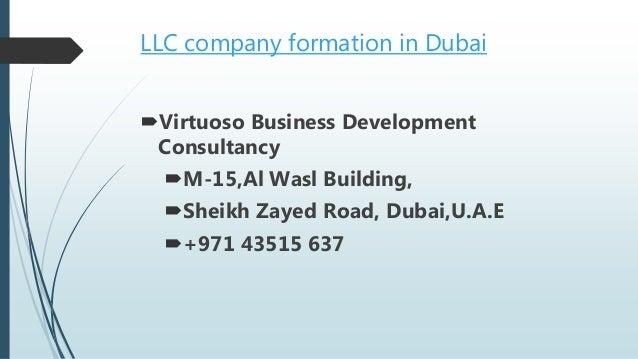 Llc company its advantages and disadvantages