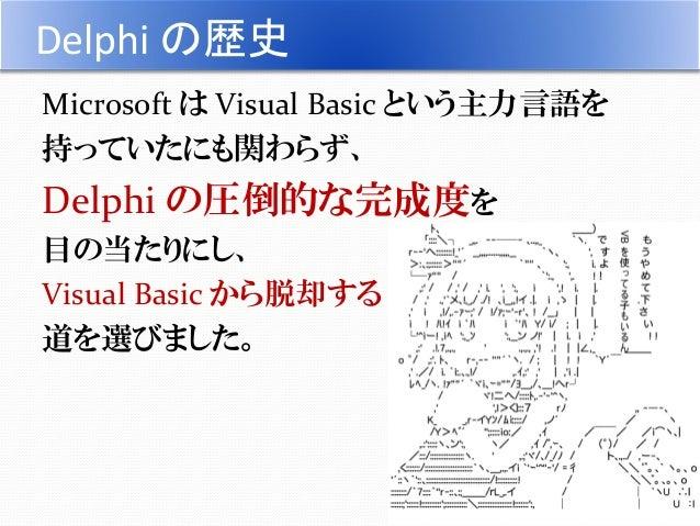https://image.slidesharecdn.com/llf-130825012517-phpapp01/95/delphi-20130824-13-638.jpg