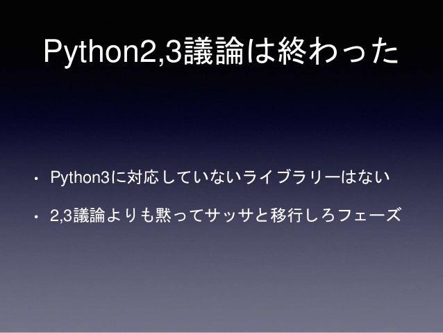 公式バイナリーが良い python.org