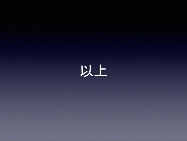 LLoT ランゲージアップデート Python