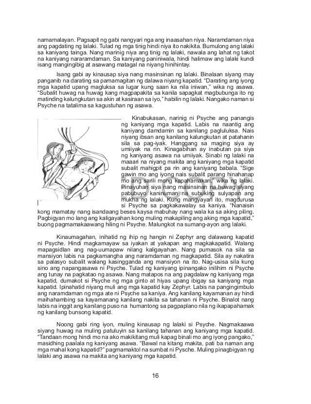 alay namin sa iyong pagdating pdf Line-up of songs for ap nationalfellowship (advent season) entrance song: masaya nating ipaghanda chorus: masaya nating.