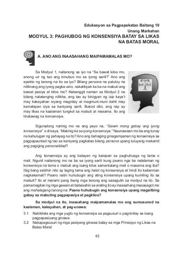 Module pdf 9 esp
