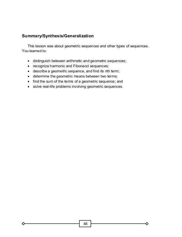 Grade 10 Math Module 1st Quarter – Arithmetic and Geometric Sequences Worksheet