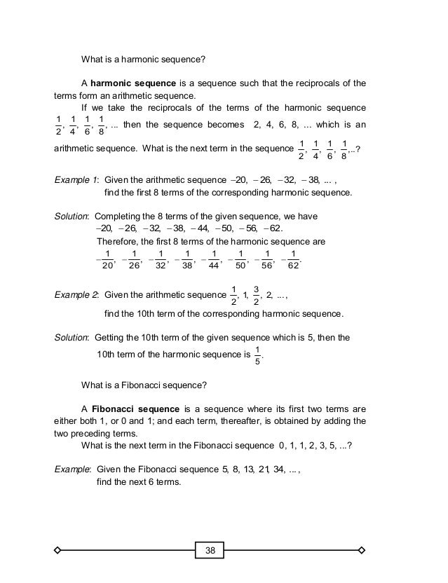 Arithmetic Sequence Worksheet With Answers Kubreforic