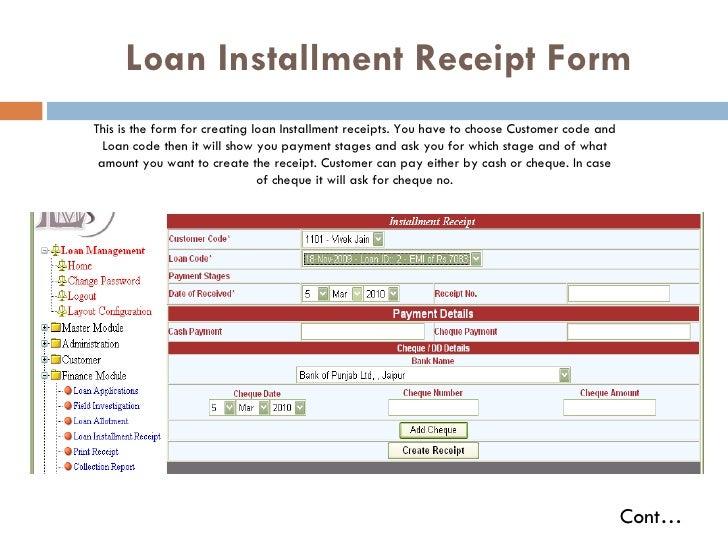 loan management system documentation pdf