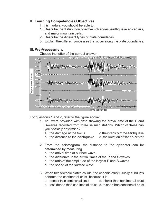 Motion study objectives sample
