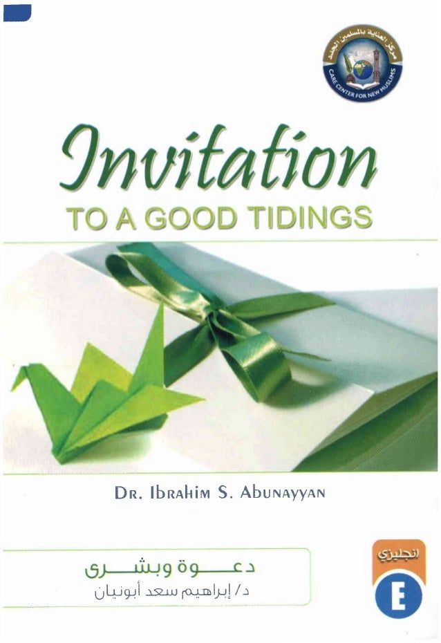 """lnYitationto I  Good Tidings  From the book  """"In the Shade of Qur'an""""  By:  Dr. Ibrahim S. Abu NaYYan  CarGc emelorl ilcr ..."""
