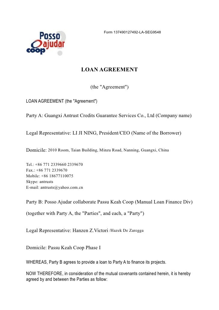 Loan Agreement 0729