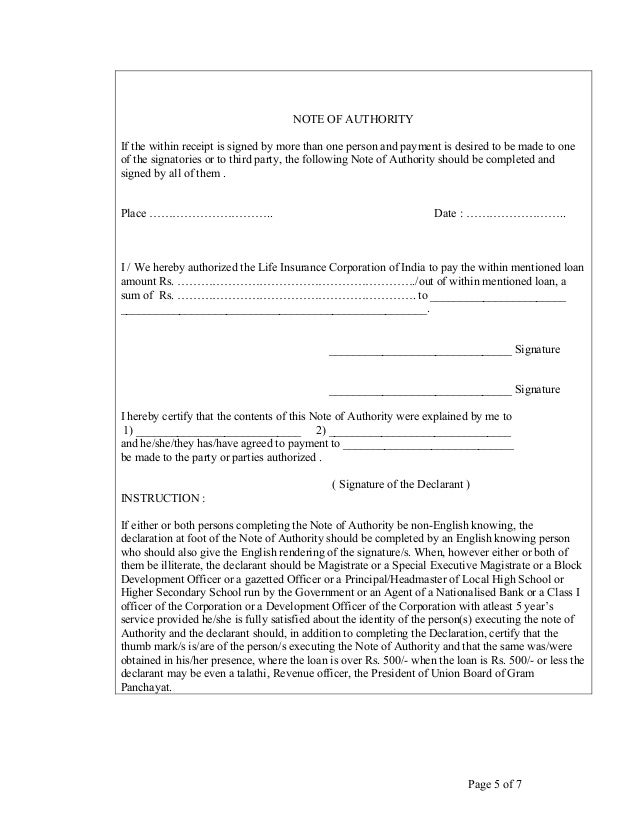 tc application form for authorized person