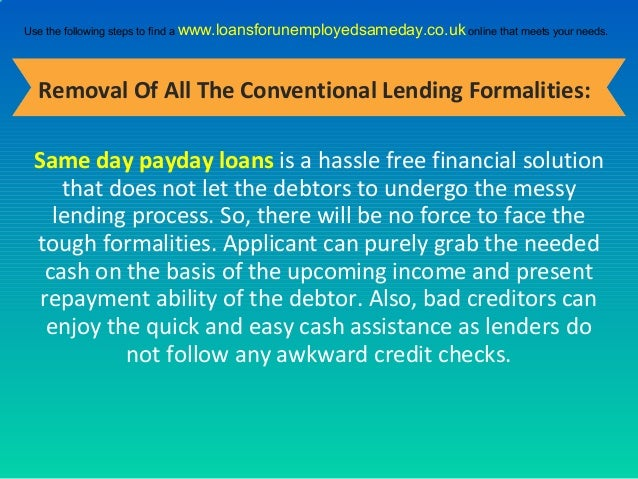 Advance loan technologies picture 1