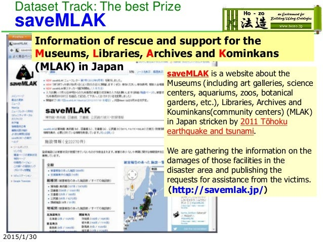 Dataset Track: The best Prize saveMLAK 2015/1/30 Information of rescue and support for the Museums, Libraries, Archives an...