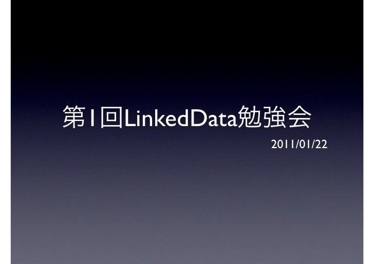 1   LinkedData                 2011/01/22