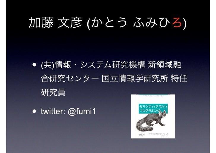 (     )•(   )• twitter: @fumi1