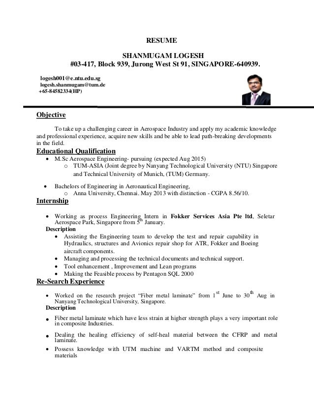 resume of an engineer