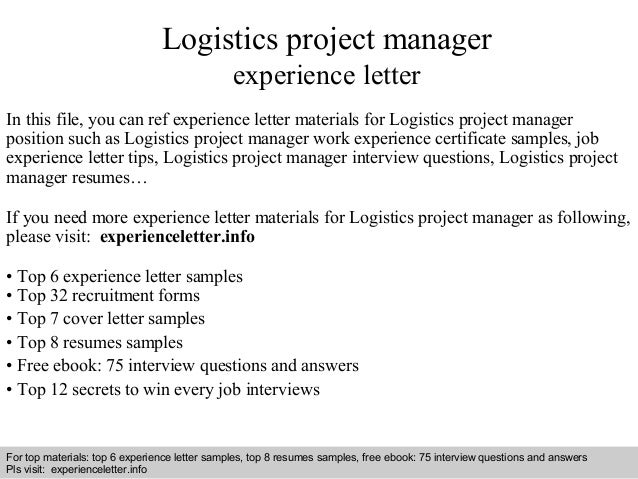 logistics project manager experience letter