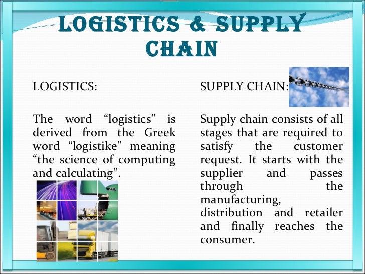 Logistics & scm