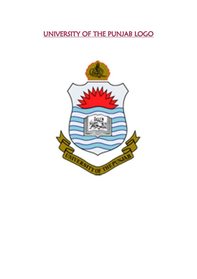 UNIVERSITY OF THE PUNJAB LOGO
