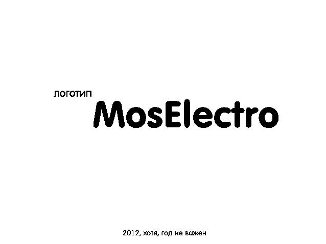 Logo moselectro   concepts, 1-t version