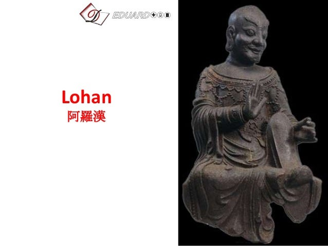 Lohan阿羅漢
