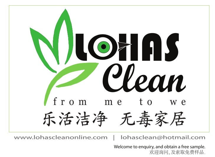 "The following cleaning chemical information is only based on ""what is  known""…and not what is suspected .  以下有关化学清洁剂的信息是""已..."