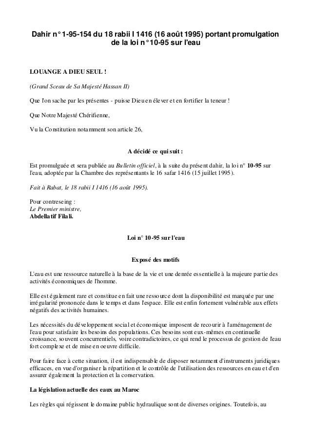 Dahir n° 1-95-154 du 18 rabii I 1416 (16 août 1995) portant promulgation de la loi n° 10-95 sur l'eau LOUANGE A DIEU SEUL ...