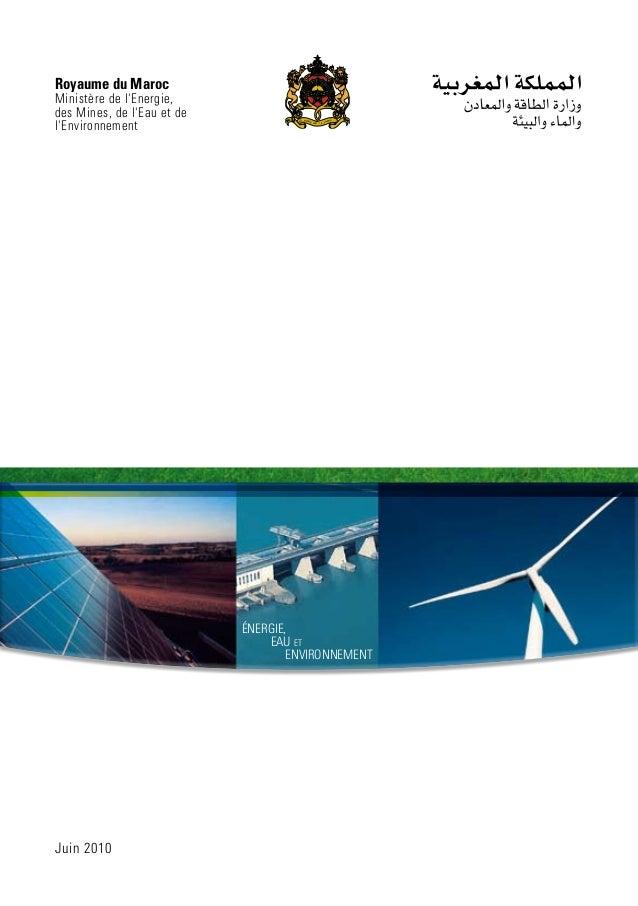 Royaume du Maroc  Ministère de l'Energie, des Mines, de l'Eau et de l'Environnement  n° 13-09  relative aux énergies renou...