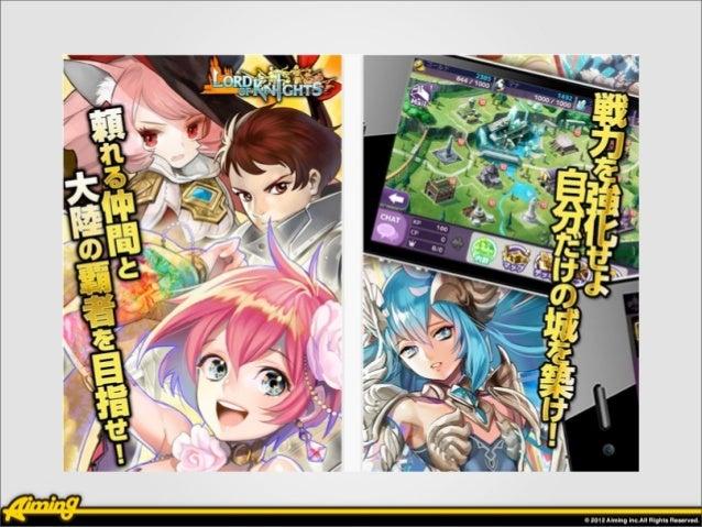 もともとは Unity 製のスマートフォン・ネイティブアプリ!  (最近 Android 版も出た)