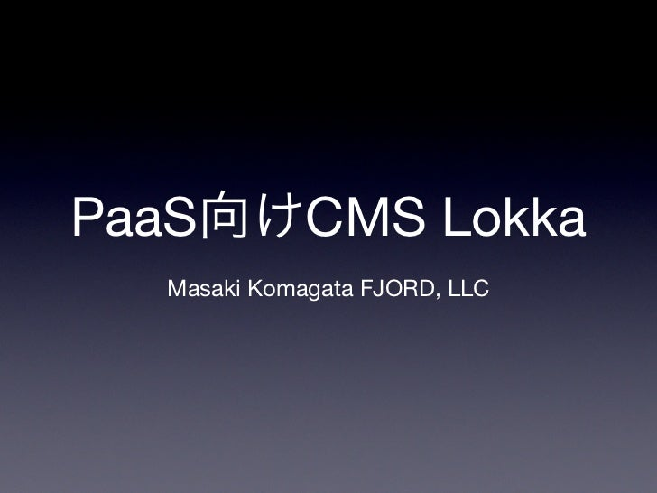 PaaS          CMS Lokka   Masaki Komagata FJORD, LLC