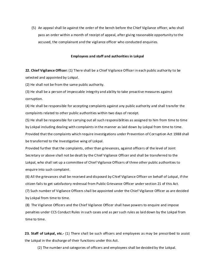 essay on lokpal Lokpal subject is related to india political system this essay has four links about lokpal bill.