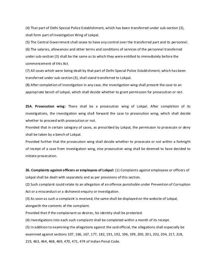 Jan lokpal bill draft 29 spiritdancerdesigns Choice Image