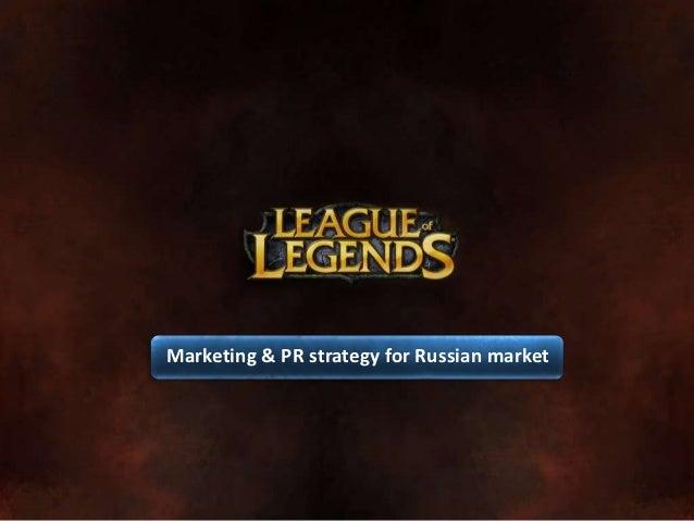 Marketing & PR strategy for Russian market