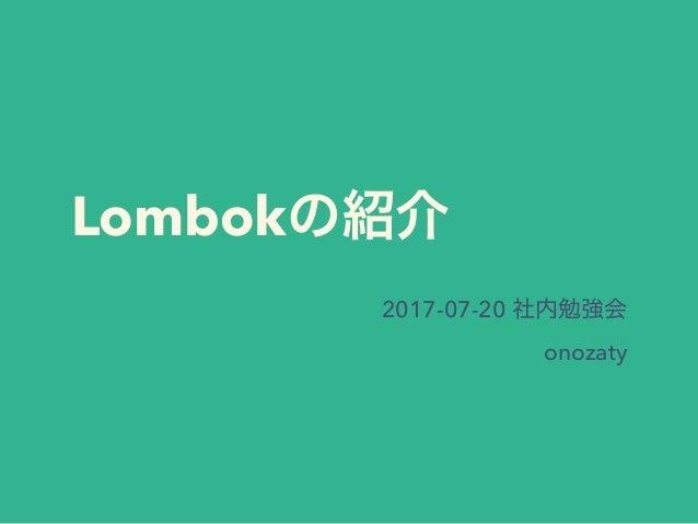 Lombok 2017-07-20 onozaty