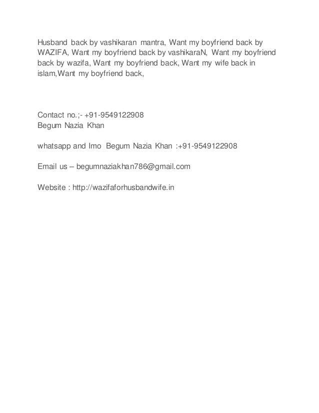 91-9549122908 Baap Bete Ke Jhagde Ko Door Karne Ke Upay