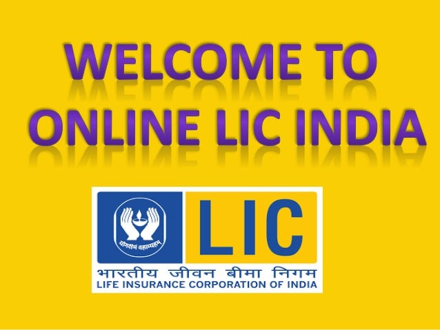 LIC is one of the most trusted company in field of investment and insurance in any field. We have LIC term policy for limi...
