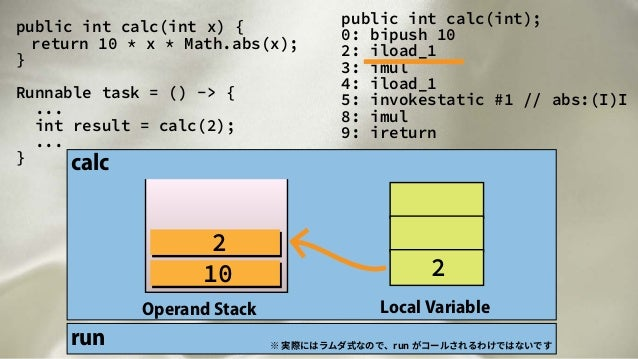 public int calc(int x) { return 10 * x * Math.abs(x); } Runnable task = () -> { ... int result = calc(2); ... } public int...