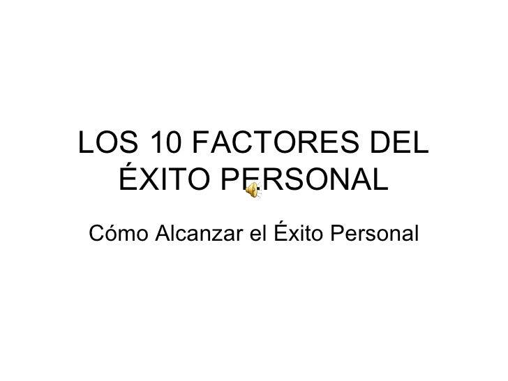 LOS 10 FACTORES DEL ÉXITO PERSONAL Cómo Alcanzar el Éxito Personal