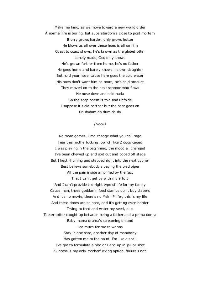 Lose yourself lyrics
