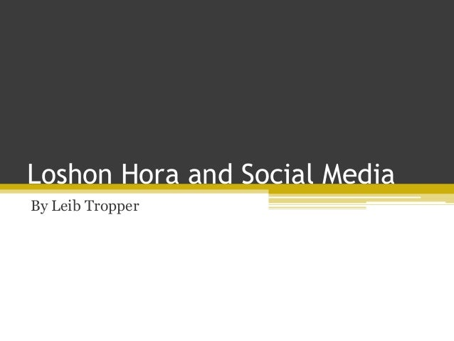 Loshon Hora and Social Media By Leib Tropper